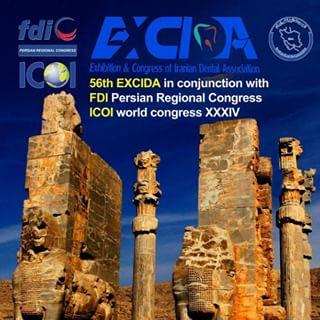 پنجاه و ششمین کنگره بین المللی انجمن دندانپزشکی ایران